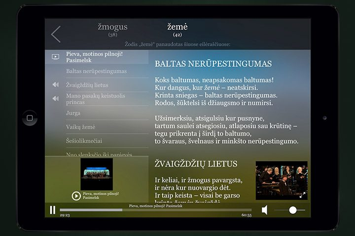 You can listen to or review a large part of the poems. In addition, you can listen to works that have become songs and watch films about the writer.