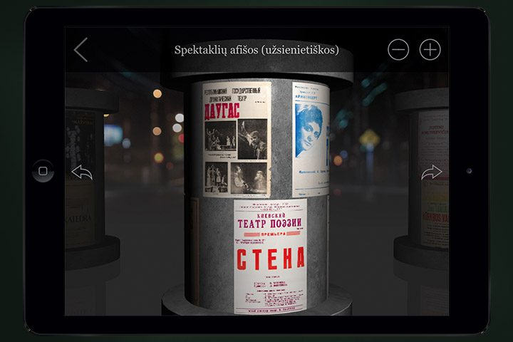 Specialiame skyriuje 3D priemonėmis galima susipažinti su spektaklių afišomis.