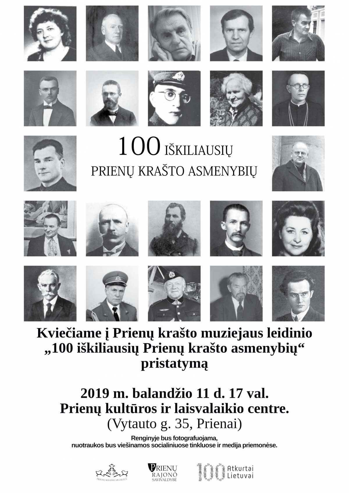 Elektroninis_Kvietimas